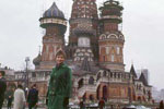 Click to visit Gail Howard's Russia travel adventures web site. Gail travels throughout the Soviet Union, Communist Russia, (USSR) and to the ancient cities along the Great Silk Road: Tashkent, Samarkand and Bukhara in Uzbekistan.