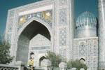Gail Howard in Uzbekistan 1967. Gail Howard at Sher-Dor Madrassa, Registan Square, Samarkand, Uzbekistan.